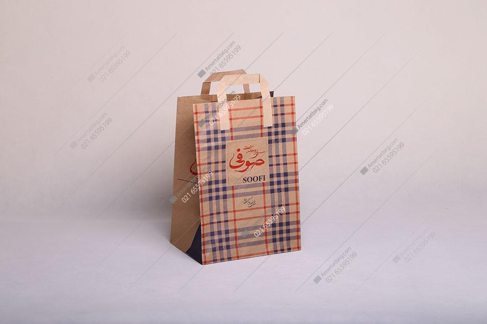 ساک دستی | پاکت کاغذی | سفره خانه صوفی