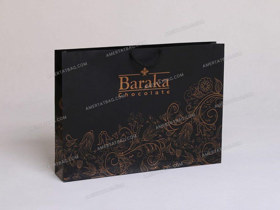 شاپینگ بگ شکلات باراکا   پاکت خرید شکلات