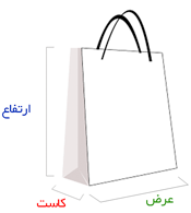 bag size