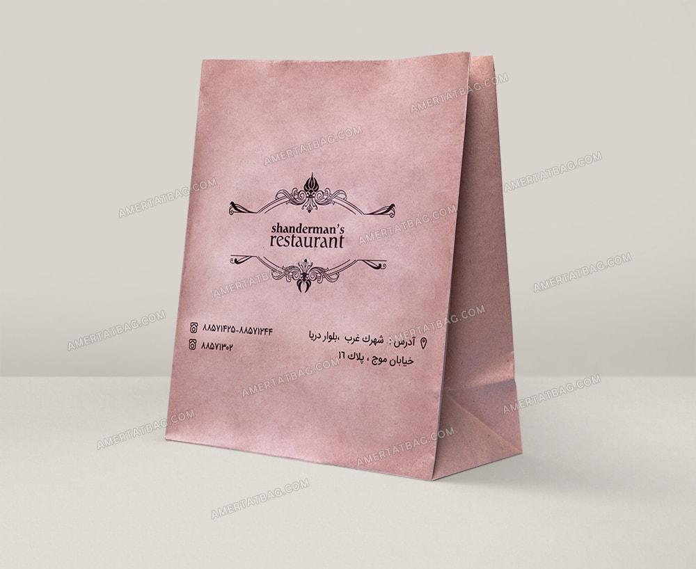 پاکت بیرون بر رستوران شاندرمن | پاکت کاغذی کرافت