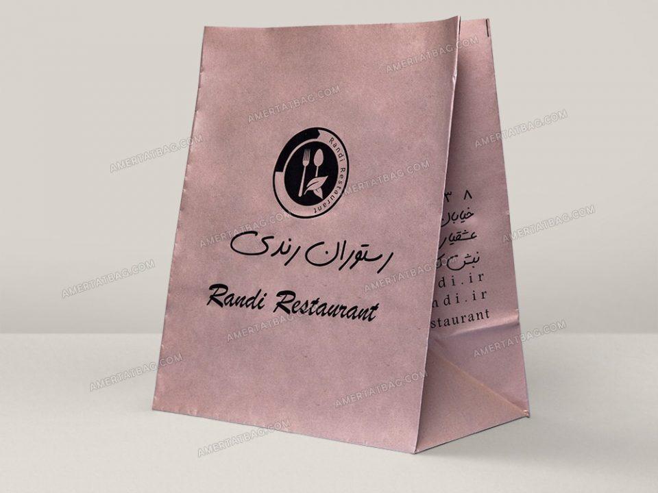 پاکت غذا بیرون بر رستوران رندی | پاکت کرافت 75g